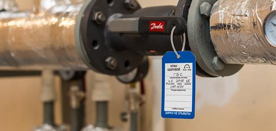 Бирки для маркировки трубопроводов